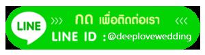 Add Line Deeplove