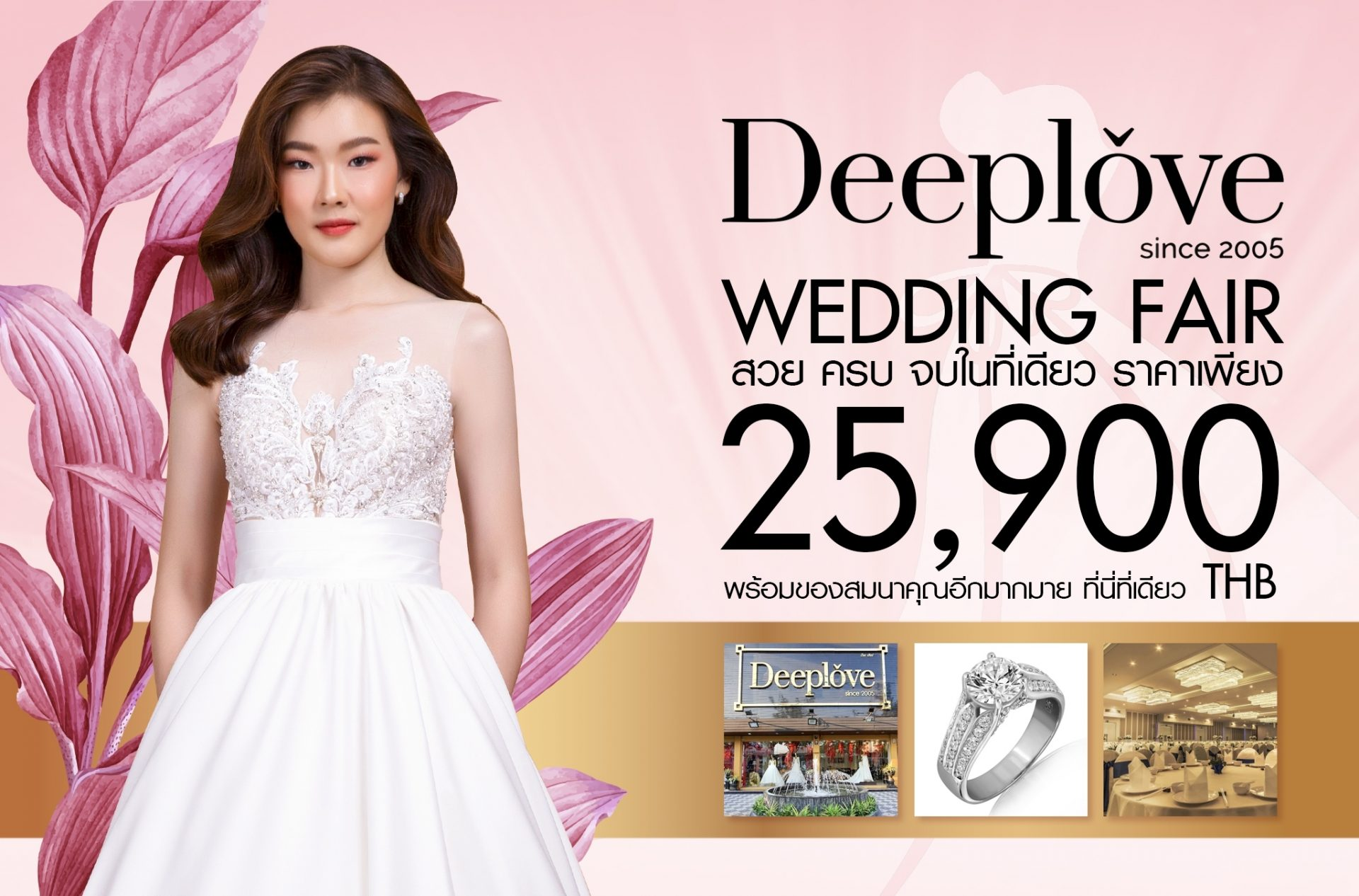 Deeplove Wedding Fair 2020