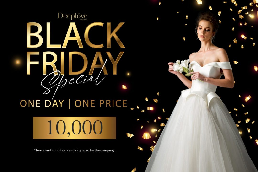 Black friday 27-11-63